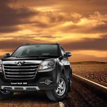 Great Wall H5 Turbo 2016 - Nuevo 0km - Comprar en ...