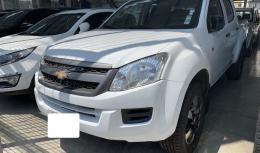 Autos Chevrolet Camioneta Doble Cabina Usados En Venta En